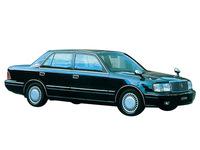 トヨタ クラウンセダン 1995年12月〜モデルのカタログ画像