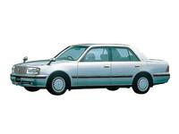 トヨタ クラウンセダン 1997年7月〜モデルのカタログ画像