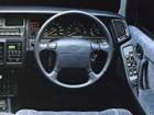 トヨタ クラウンセダン 1993年8月〜モデル