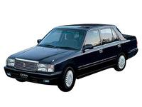 トヨタ クラウンセダン 2001年8月〜モデルのカタログ画像