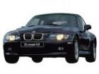 BMW Z3クーペ 新型・現行モデル