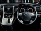 トヨタ ヴェルファイア 2014年4月〜モデル