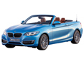BMW 2シリーズカブリオレ 2015年04月〜