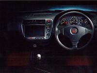 ホンダ シビックタイプR 1998年9月〜モデルのカタログ画像