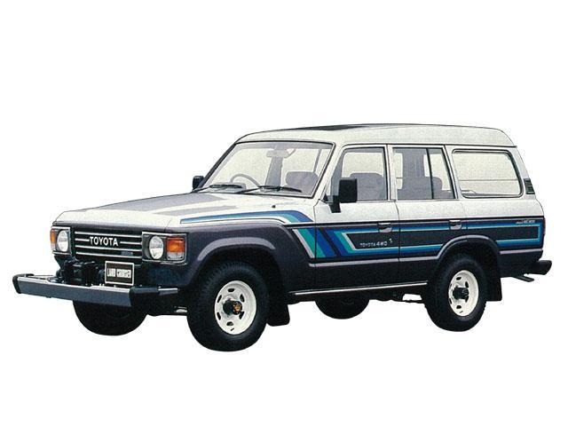 トヨタ ランドクルーザー60 1986年8月〜モデル