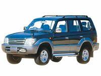 トヨタ ランドクルーザープラド 1996年5月〜モデルのカタログ画像