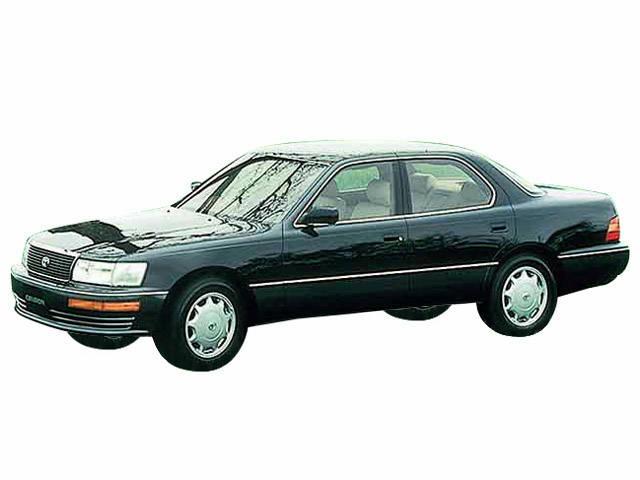 トヨタ セルシオ 1992年8月〜モデル