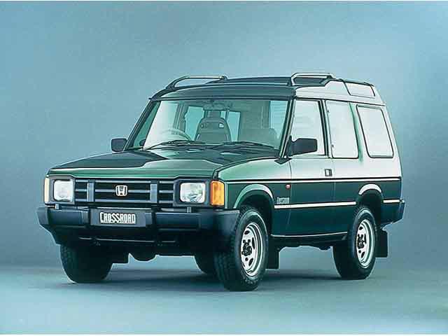 ホンダ クロスロード 1993年10月〜モデル