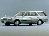 日産 セドリックワゴン 1987年12月〜モデルのカタログ画像