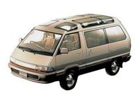 ダイハツ デルタワイドワゴン 1988年8月〜モデルのカタログ画像