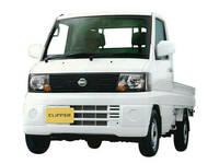 日産 クリッパートラック 2004年10月〜モデルのカタログ画像
