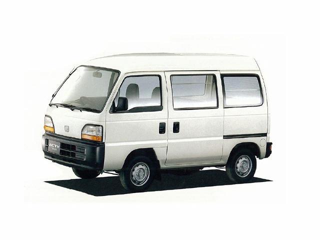 ホンダ アクティバン 1996年1月〜モデル