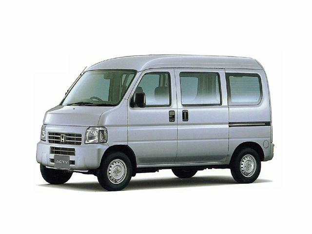 ホンダ アクティバン 2005年12月〜モデル