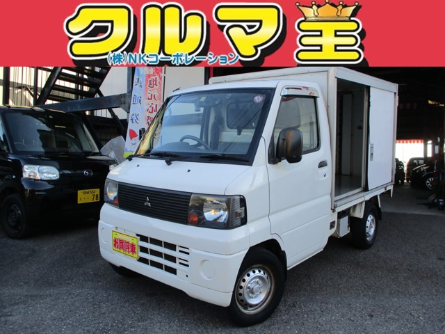 ミニキャブトラック 保冷車・AT車・バックモニター ・ドラレコ・エアコン・パワーステ
