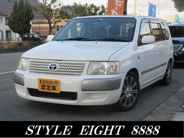 サクシード 1.5 TX Gパッケージ 車高調 外品アルミ ETC