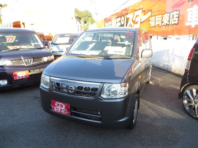 オッティ 660 S