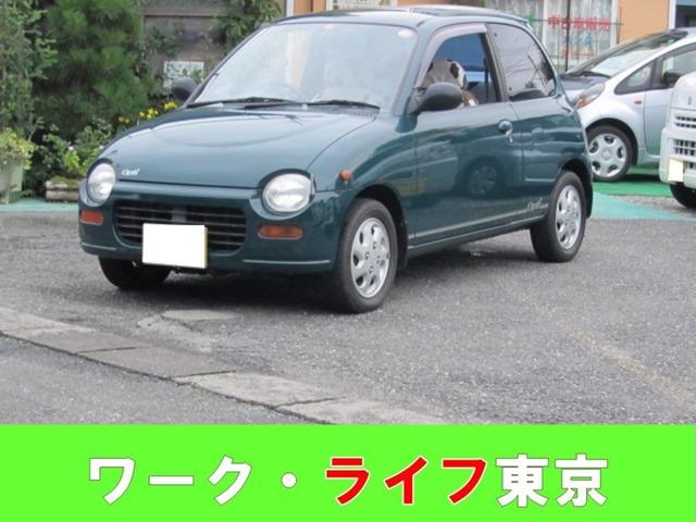 オプティ 660 Ax-S 記録簿 禁煙車 CD