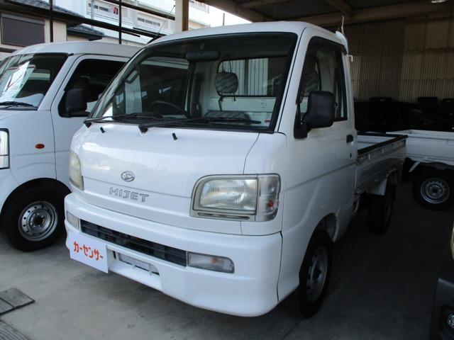 ハイゼットトラック 660 スペシャル 3方開 5MT・ワンオーナー車