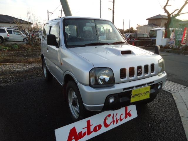 ジムニー 660 XG 4WD タイミングチェーン式