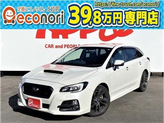 レヴォーグ 1.6 GT-S アイサイト 4WD 1年保証付 アイスト パワーシート 純正ナ