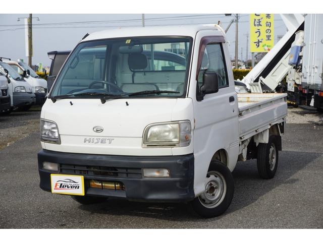 ハイゼットトラック 660 スペシャル 3方開 ドアバイザー 5速MT エアコン