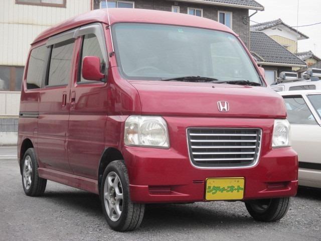 バモスホビオ 660 L
