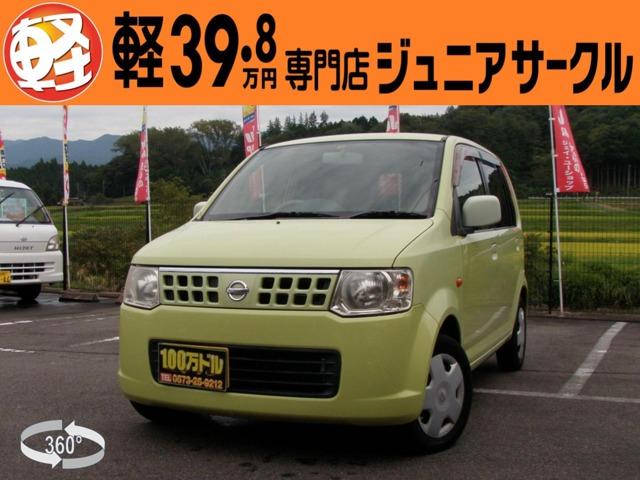 オッティ 660 S ダイヤル式エアコン ベンチシート