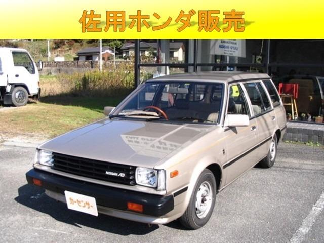 ADバン GL1500EXTRA 残車検