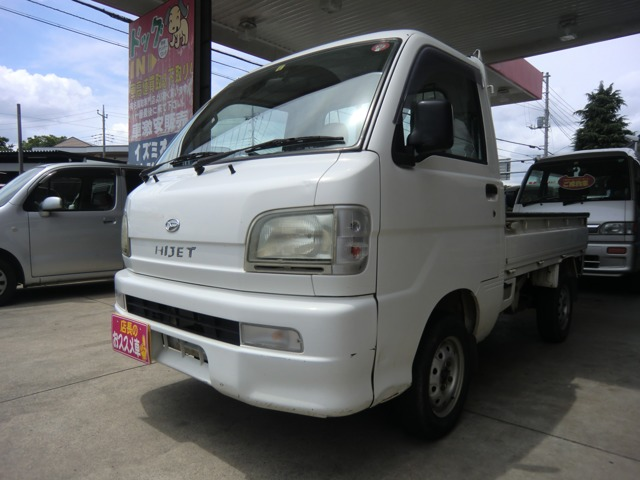 ハイゼットトラック 660 スペシャル 3方開 4WD 5速マニュアル 4WD