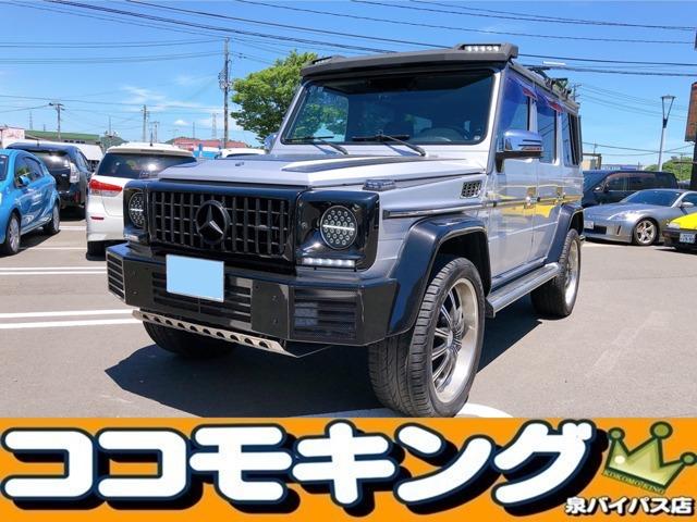 Gクラス G500 ロング 4WD サンルーフ・社外パーツ