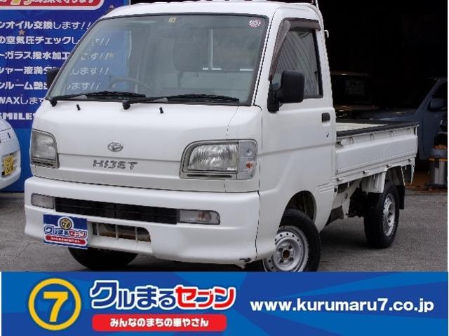 ハイゼットトラック 660 スペシャル 3方開 5MT 3方開 最大積載量350kg ラジオ