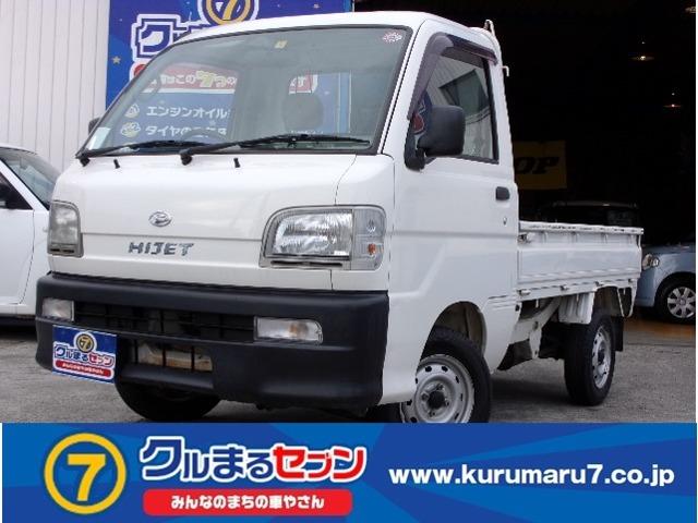 ハイゼットトラック 660 スペシャル 3方開 5MT 3方開 最大積載量350kg