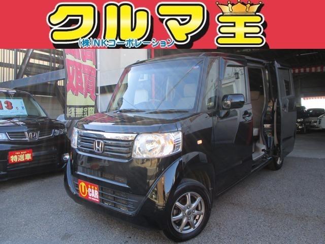 N-BOX 660 G Lパッケージ 4WD ・ナビ・Bカメラ・ETC・Tチェーン
