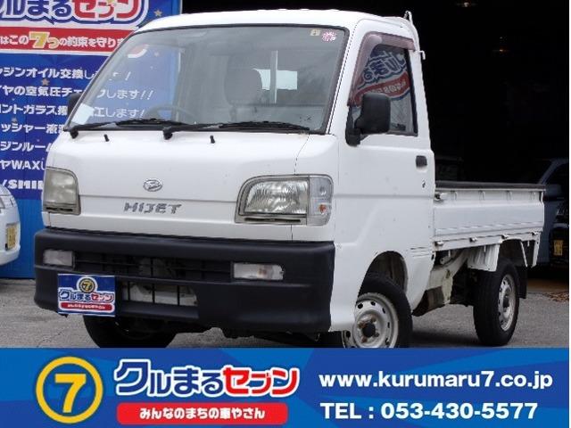 ハイゼットトラック 660 スペシャル 3方開 4WD 5MT 4WD 3方開 最大積載量350