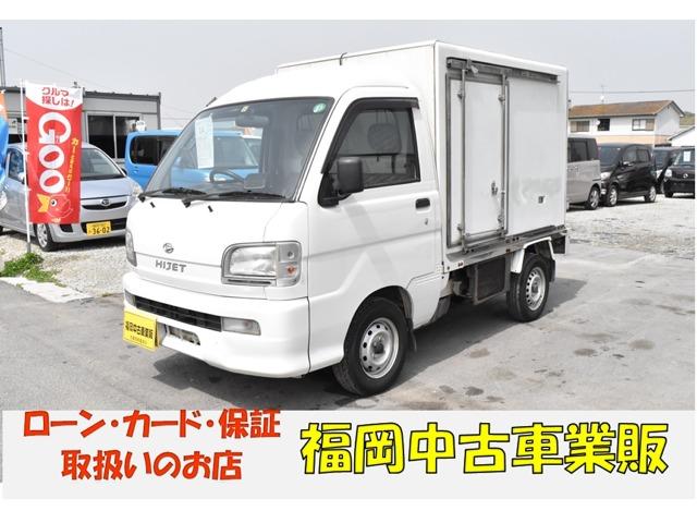 ハイゼットトラック 660 エクストラ 3方開 4WD 車検令和4年7月 中温冷凍 マニュアル
