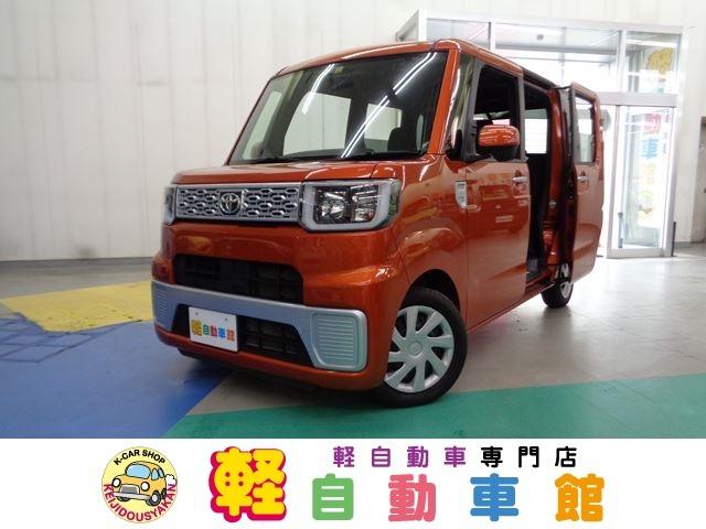 ピクシスメガ 660 D ナビTV ABS エコアイドル