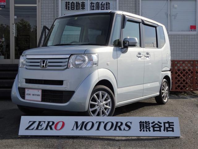 N-BOX 660 G 1オ-ナ- スマ-トキ- ナビ アルミ