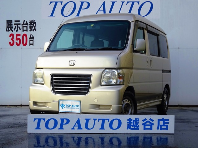 バモスホビオ 660 ターボ 4WD タイミングベルト交換済み ETC キーレス