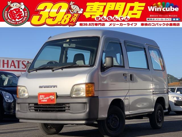サンバー 660 VB エアコン・エアバック・5速MT
