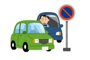 違法駐車にこそ、武士道ならぬ路駐道が必要だ