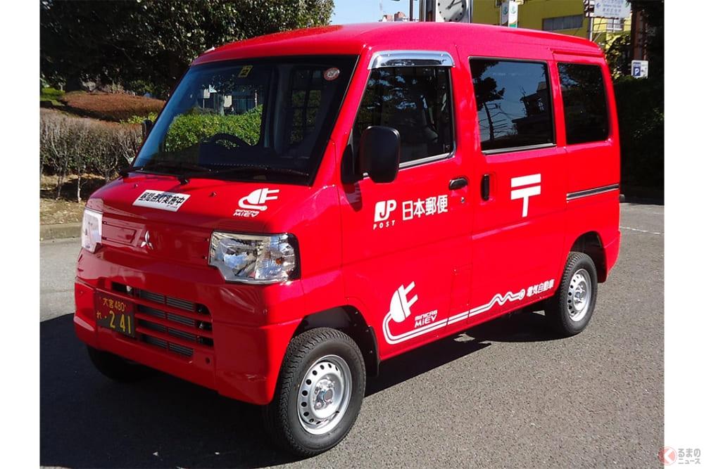 日本郵便仕様の電気自動車登場 三菱「ミニキャブ・ミーブ バン」とはどんなクルマ?