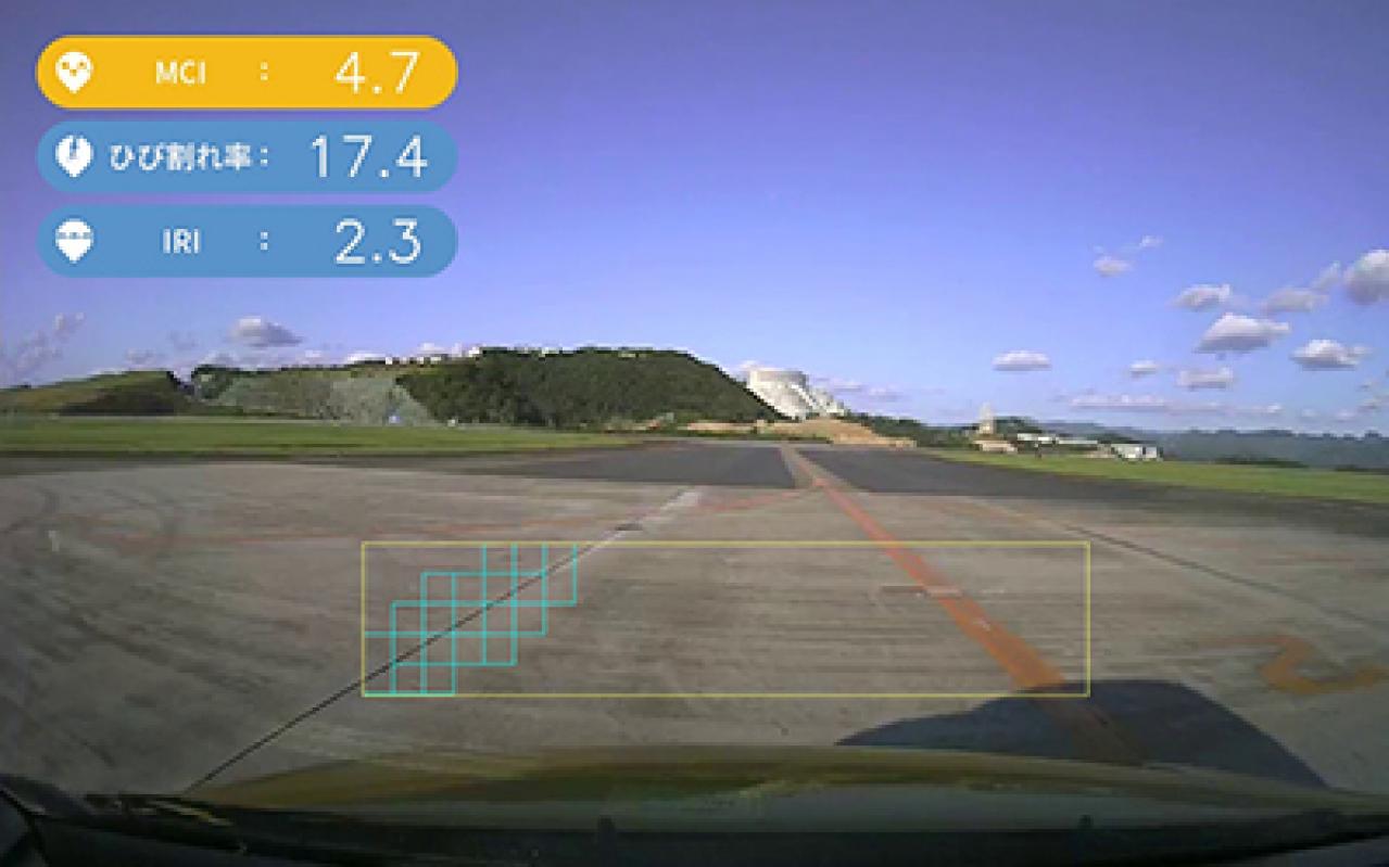 NEC:ドライブレコーダーを活用した滑走路面の調査及び点検の効率化に関する実証実験を開始