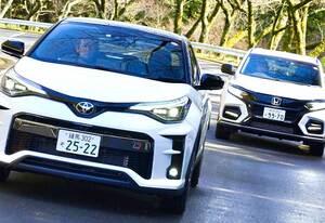 【C-HR ヴェゼル CX-30 エクリプスクロス!!!】 激辛口!! 400万円以下 SUV日本選手権