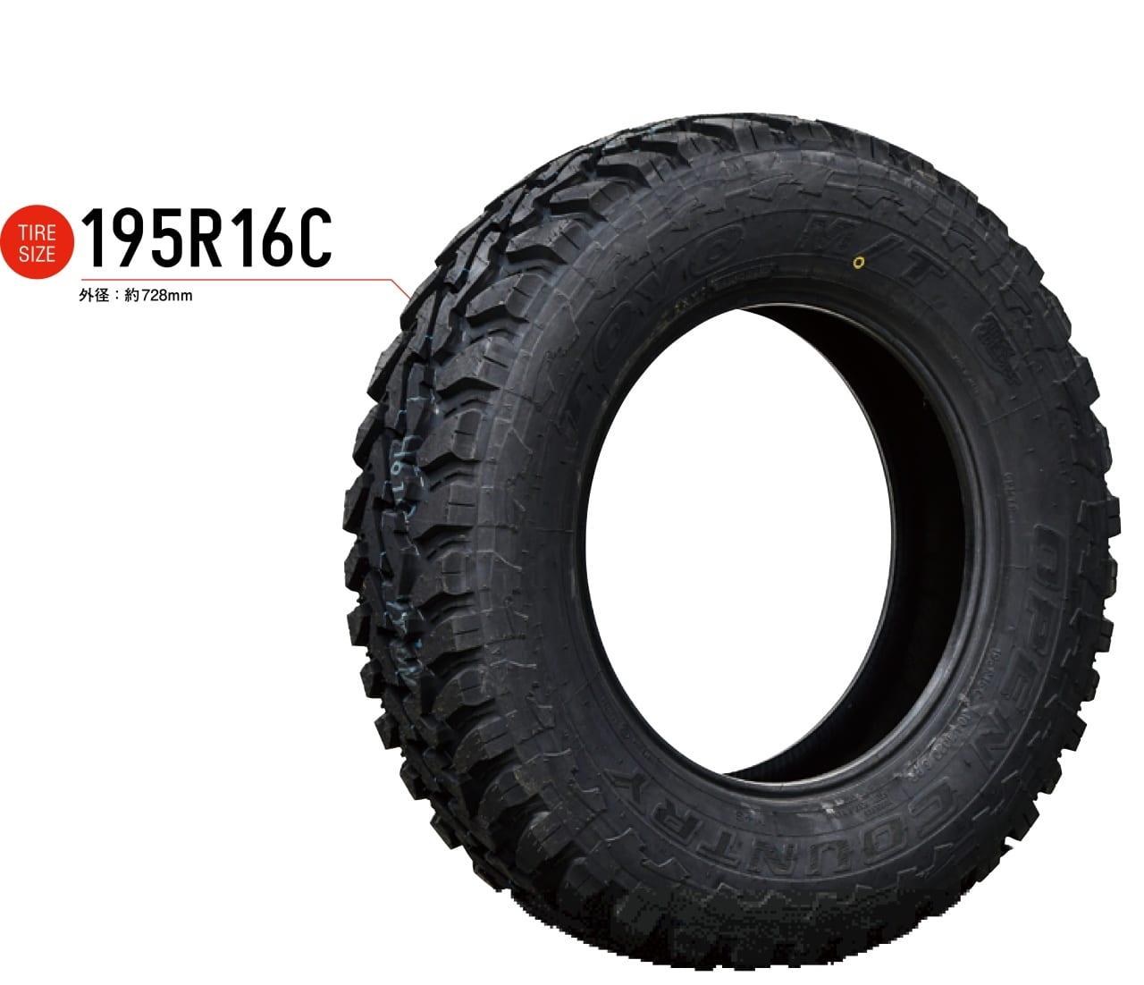 〈スズキ・ジムニー/シエラ JB64・74〉16インチのオフ系タイヤ選び! Vol.2 純正車高 & 2inchアップにベストマッチ編 その2