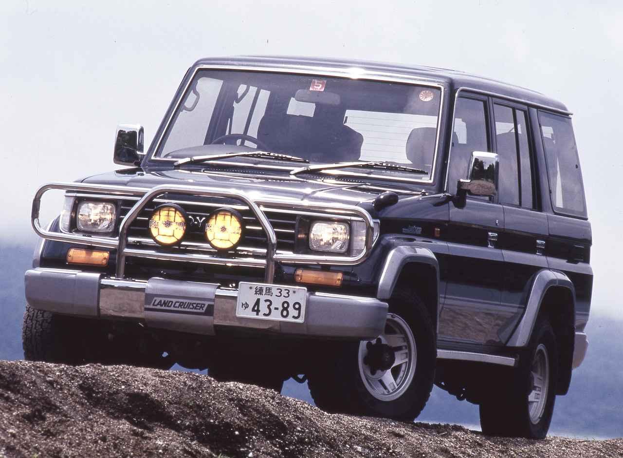 【クロカン列伝06 ランドクルーザープラド 70編】ハードな4WDから操作性や乗り心地を重視する時代へ