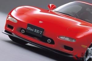 美しいと評された生粋のスポーツカーとは!? 優れたデザインのマツダ車5選