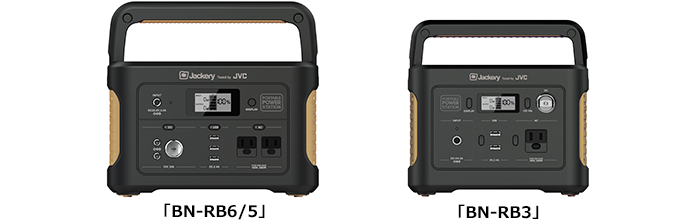 AC定格500W、瞬間最大1000Wまでの出力に対応するJVCケンウッドの多機能ポータブル電源「Tuned by JVC」