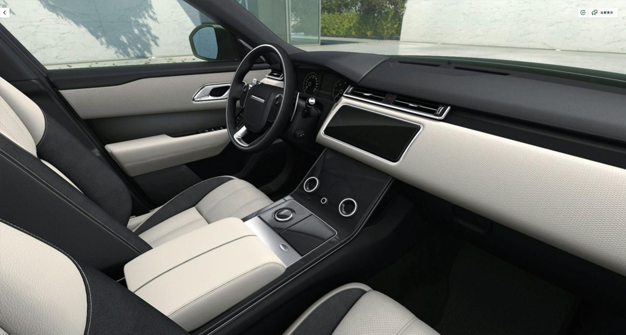 レンジローバー・ヴェラールの特別仕様車「ケンジントン」が74台限定で発売! 税込924万8000円から