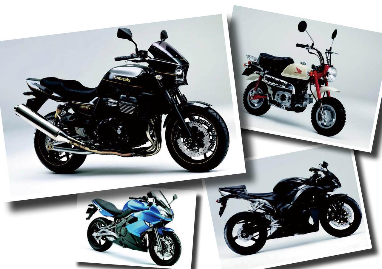 日本仕様の「ZRX1200 ダエグ」や30年ぶりにスタイリングを一新した「モンキー」が登場!【日本バイク100年史 Vol.104】(2009年)<Webアルバム>