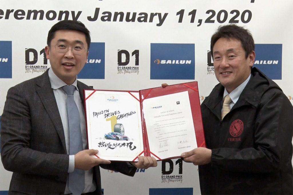 「D1GPとSAILUNタイヤがパートナーシップ契約を締結!」日比野哲也も絶賛する中国タイヤが日本を席巻する?!
